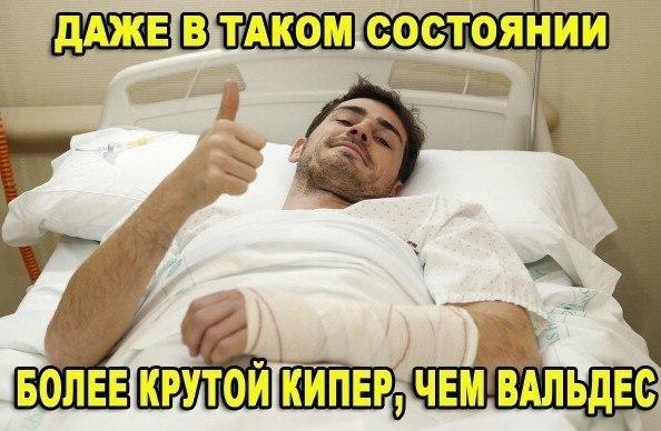 Трансферы — Футбол — LiveSport Ru