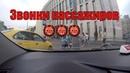 Работа в Яндекс такси. 2,5 часа по мкаду 1460р/StasOnOff