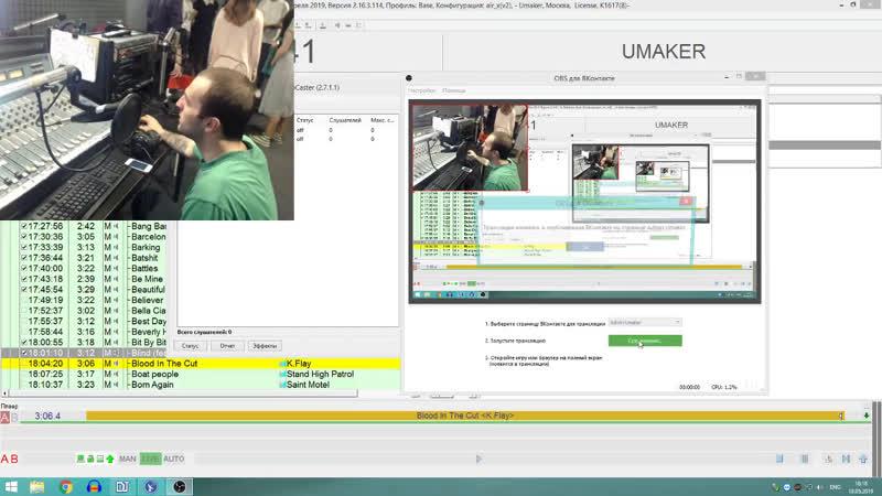 Live Admin Umaker
