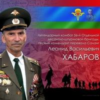 Логотип МАРШ-БРОСОК ЗА СПЕЦНАЗ, ВДВ, МП, ВЛАДИВОСТОК