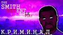 GTA SAMP-Revent Role Play-Криминал
