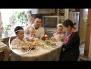 Номинация Семья хранитель традиций семья Исхаковых Учалинский район