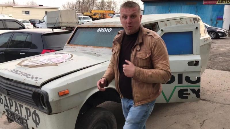 ✅✅✅ Новый проект самой громкой команды AZ-13 TEAM RUSSIA - ВОЛГА УНИВЕРСАЛ 🔈🔈🔈