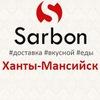 Sarbon Khanty-Mansiysk