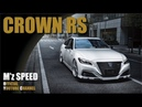 M'z SPEED エアロパーツ クラウンRS|CROWN RS =Prussian Blue= BodyKits by mzspeed Japan
