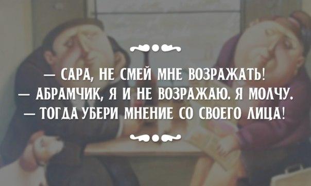 Одесский взгляд на семейную жизнь: ↪ Юмор спасет этот мир. А одесский — тем более!