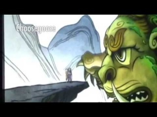 Legend of Korra: lion turtle giving Wan the ability to bend fire in Beginnings, Part 1 NEW