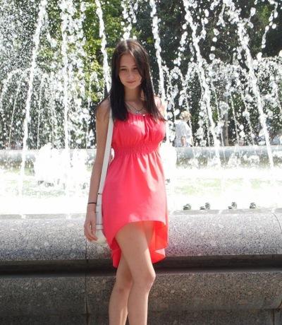 Юлия Кирпа, 9 мая 1996, Краснодар, id157569189