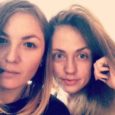 Юлия Ситникова, 4 августа , Липецк, id96920992