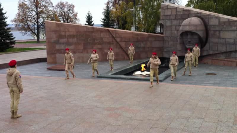 Почетный караул на Посту № 1 у Вечного огня на площади Славы, г. Самара. 15 октября 2018 г.