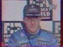Формула 1 - Гран-при Бразилии 1995 обзор гонки - Большие гонки 1995