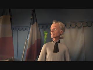Трейлер полнометражного мультфильма