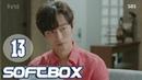 [Озвучка SOFTBOX] Красавчик и Чжон Ым 13 серия