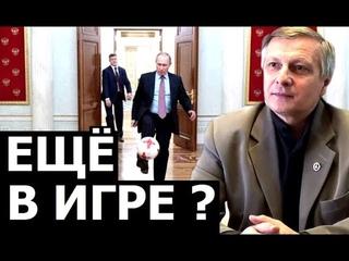 Насколько Путин разбирается в управлении государством? Валерий Пякин.