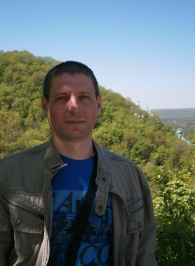 Дмитрий Василенко, 20 сентября , Мариуполь, id207214645