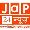 Jaane Apna Pradesh