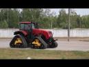 Трактор МТЗ 3525 Беларус