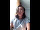 Лёля Райская - Live