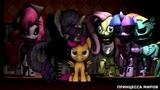 ENG (SFM/PONY/FNAF) my little pony- MONSTER