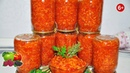 САЛАТ С РИСОМ НА ЗИМУ ЗАВТРАК ТУРИСТА. Новый, более богатый и насыщенный вкус! С жареными овощами.