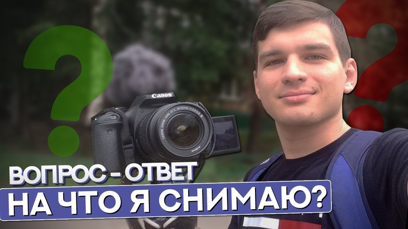 CANON 600D ЛУЧШАЯ КАМЕРА ДЛЯ ЮТУБА