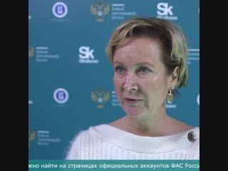 начальник Управления международного экономического сотрудничества ФАС России Леся Давыдова о механизме вейвера