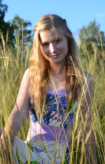 Эльвина Хайруллина, 29 октября 1997, Мурманск, id81225449