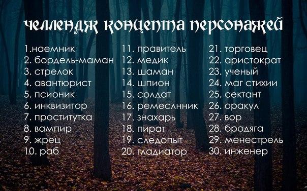 https://pp.vk.me/c543107/v543107195/9365/sKLXKjw_oDw.jpg