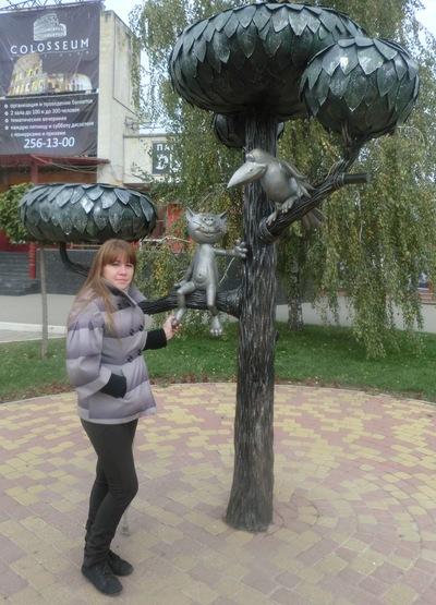 Ольга Мальцева, 4 августа 1983, Каменск-Уральский, id89098579