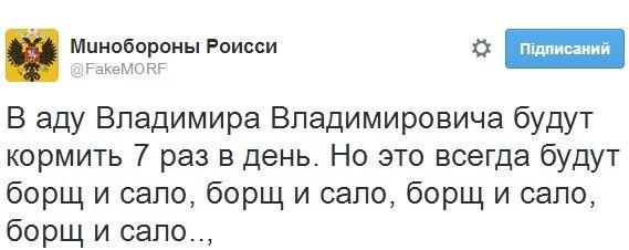 В Донецкой области неизвестные повредили магистральный водовод - Цензор.НЕТ 1160