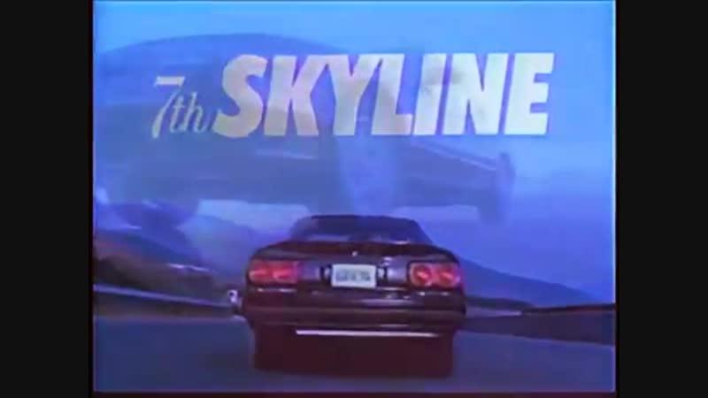 Nissan Skyline vaporwave