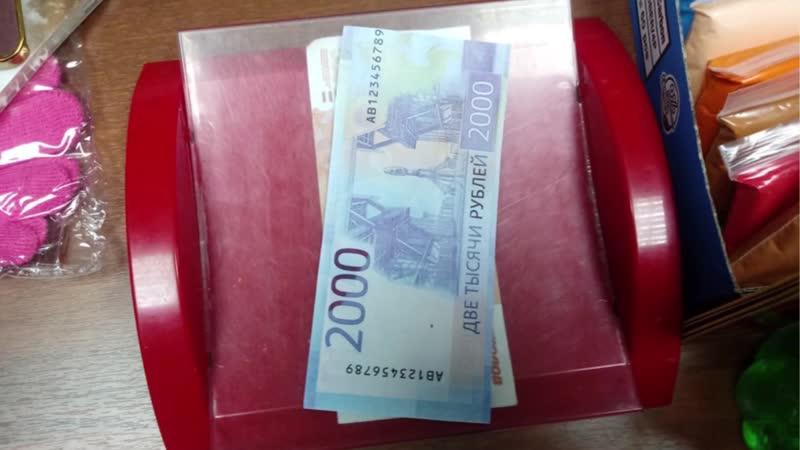 Сбыт поддельных денежных купюр в Саткинском районе