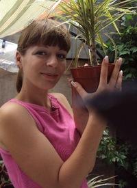 Юлия Васюра, 15 августа , Алушта, id144548808