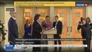 Новости на Россия 24 • В Общественной палате обсудили выставку Без смущения