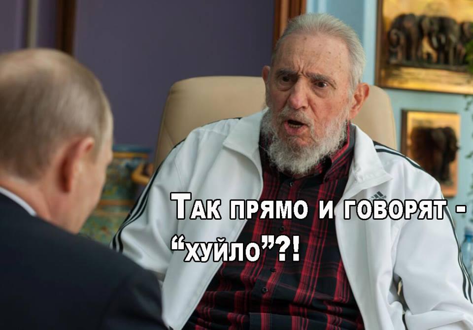 Российскую пенсионерку оштрафовали на 5 тыс. рублей за видеообращение к Путину - Цензор.НЕТ 8662