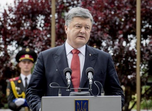 Порошенко назвав головні виклики перед європейським майбутнім України