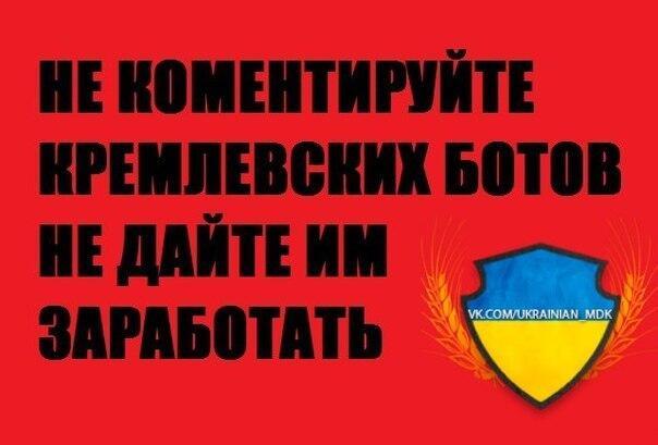 Украинские военные инженеры восстановили мост в Донецкой области, - пресс-центр АТО - Цензор.НЕТ 2936