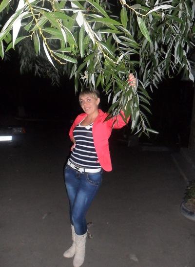 Валентина Сардак, 17 апреля 1990, Днепропетровск, id108449872