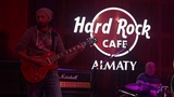 Day two of the Gibson Players Ball (1st Dec), Hard Rock Cafe Almaty. Various Artists 2016.