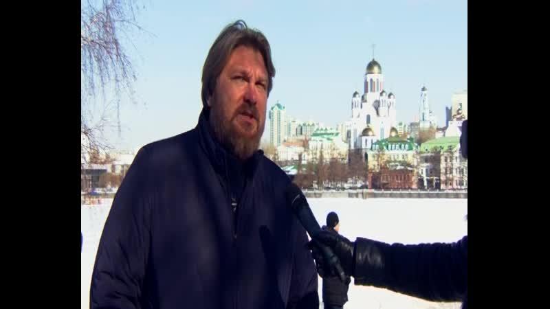 Егор Станиславович Пазенко