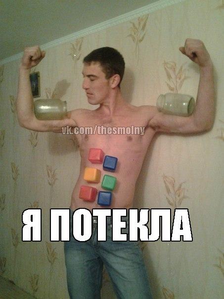 качка.ру видео за деньги