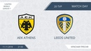 AFL18. United World. League 1. Day 20. Aek Athens - Leeds United