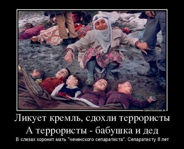 """""""Мы не хотели этой войны, мы ее не начинали"""", - украинский артиллерист из зоны АТО - Цензор.НЕТ 8523"""
