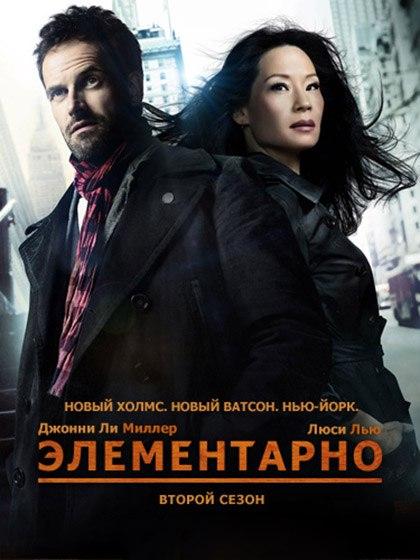 украина канал смотреть онлайн бесплатно:
