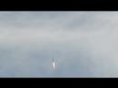 Atlas V Rakete sticht durch Chemtrail-Schleier - sichtbare Wellen