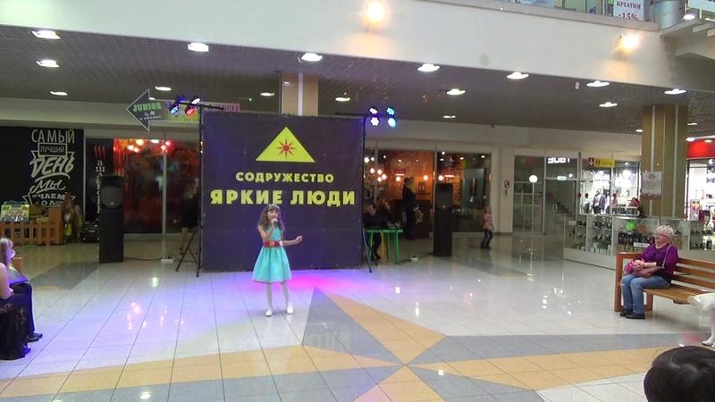 Яровая Софья - 2 кастинг НОВЫЙ КУПЛЕТ