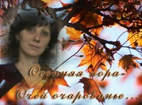Людмила Шикула, 11 октября 1986, Брест, id185467712
