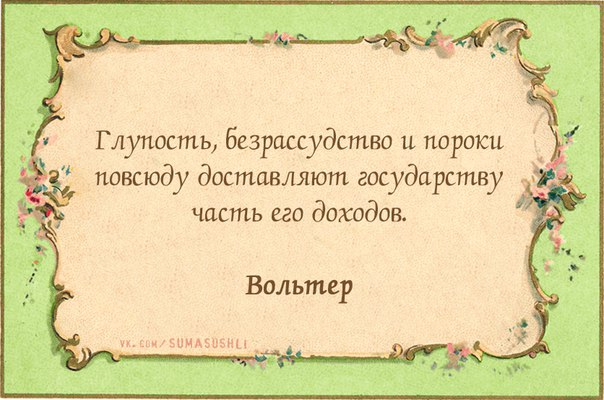 http://cs543100.vk.me/v543100852/105eb/RmuW9mcAo_o.jpg