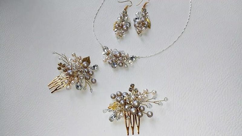 Комплект мокко с мини-ожерельем