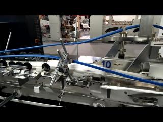 Автоматическая высокоскоростная фальцевально-склеивающая машина для изготовления коробок из картона и микрогофрокартона (от 1 до
